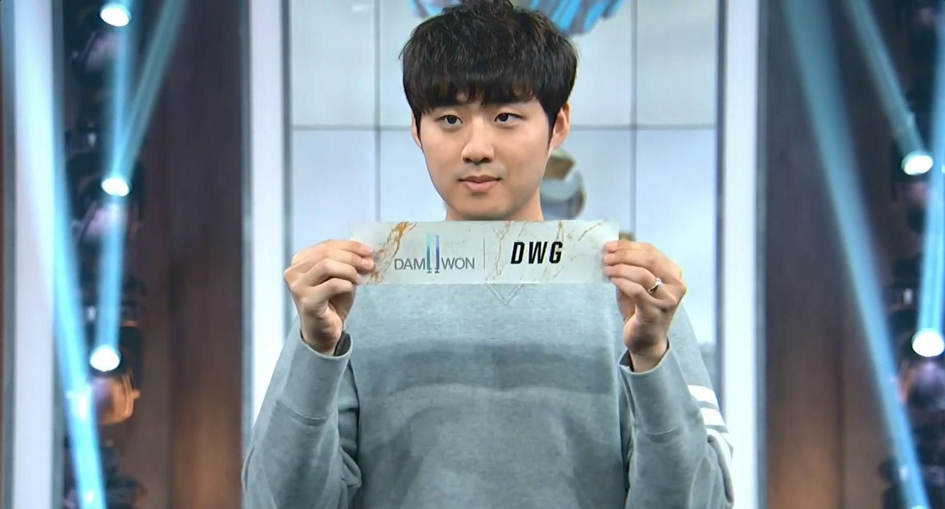 小组赛抽签情况确定:DWG进入D组面对IG